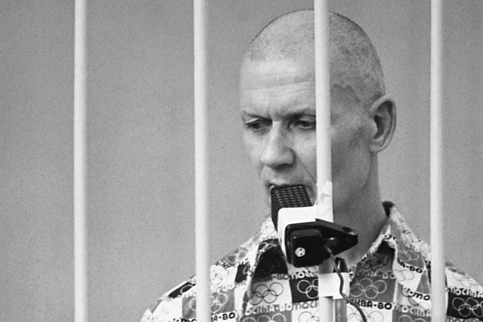Во время судебного процесса над Андреем Чикатило. Фото Олега Недери /ИТАР-ТАСС/.
