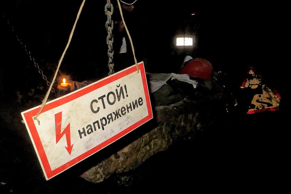 В Сьянских пещерах пропала группа юных путешественников. Фото: АГН Москва