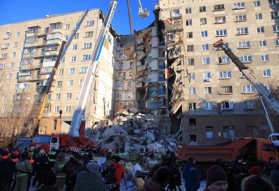 Взрыв прогремел ранним утром 31 декабря 2018 года
