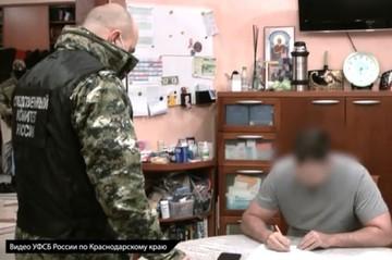 Бывший вице-губернатор Кубани стал фигурантом уголовного дела