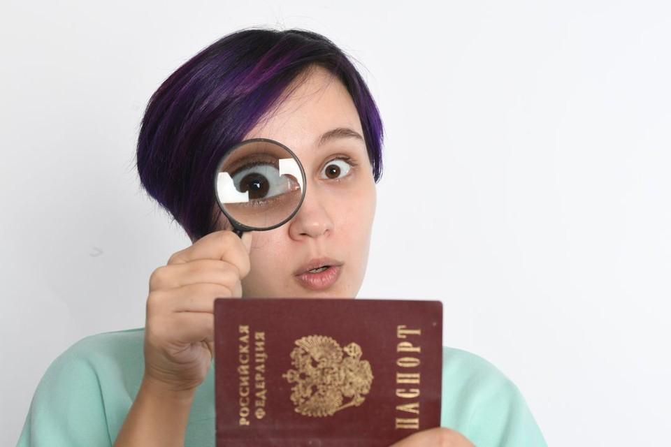 Эксперт рассказала, в связи с чем новосибирцам приходится менять паспорта.