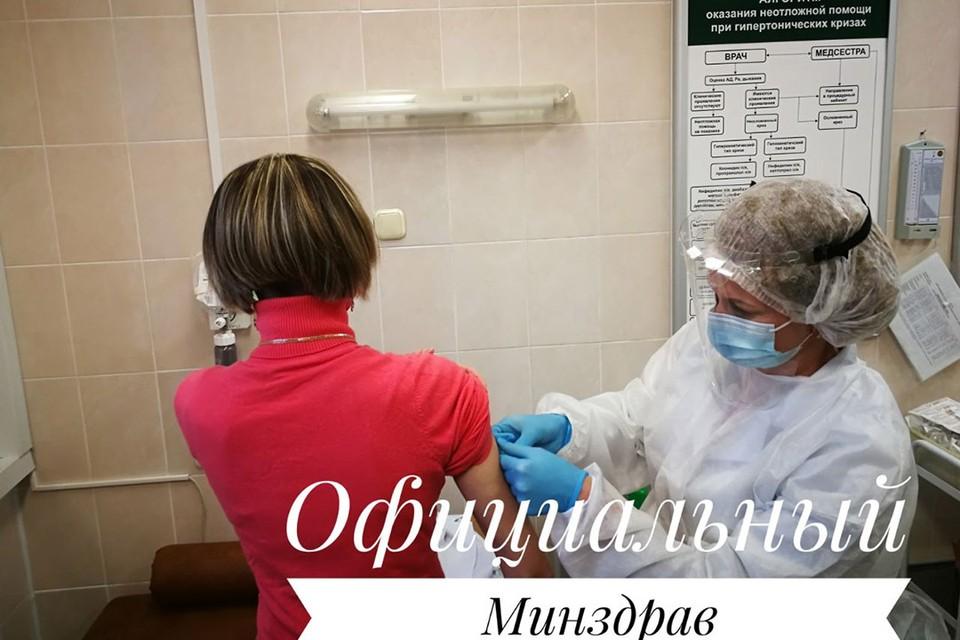 Медики рассказали, кому нельзя делать прививку от коронавируса. Фото: Миндрав