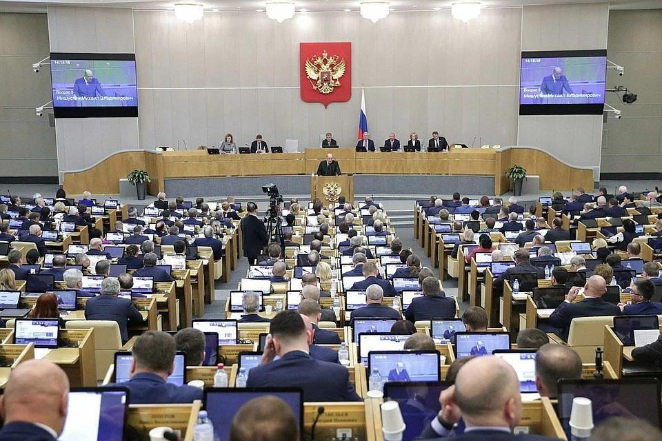 В Госдуме ответили на слова Помпео о жесткой политике США к России