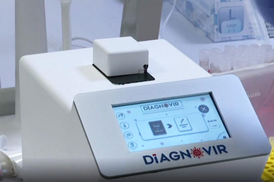 Ученые разработали прибор для обнаружения коронавируса за 10 секунд. Фото: сайт Билькентского университета w3.bilkent.edu.tr