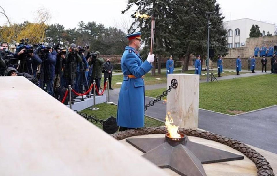 «Вечный огонь», посвященный советским и югославским воинам-освободителям в Белграде