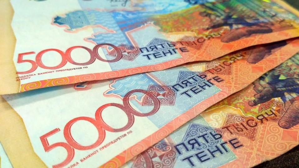 Казахстанцы по ошибке получили SMS-сообщения о зачислении выплаты 42 500 тенге