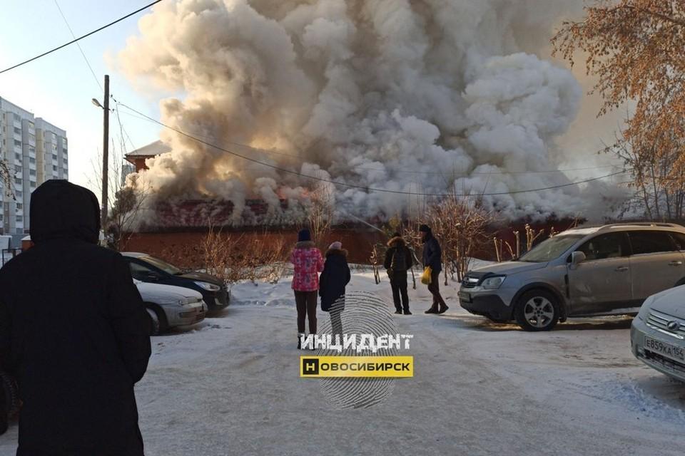 В результате пожара никто не пострадал. Фото: https://vk.com/incident_nsk