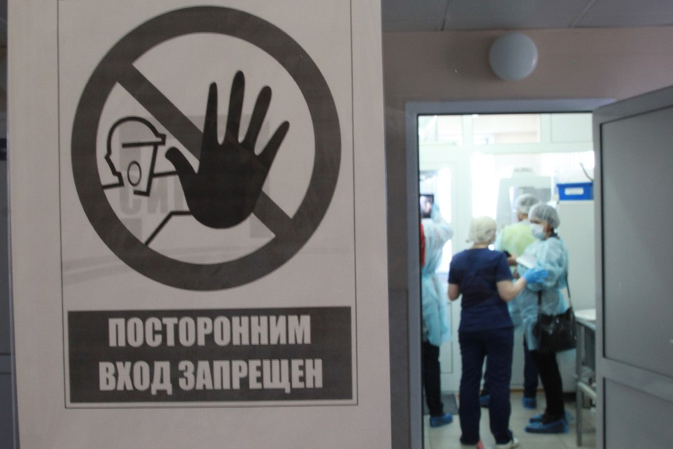 Коронавирус в Иркутской области унес жизни 1443 человек.