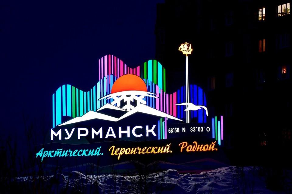Жителей Мурманской области ждут 30-градусные морозы.