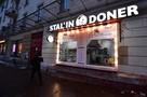 Владелец шаурмячной имени Сталина в Москве: Я не являюсь его фанатом и вовсе не воспеваю эту фигуру