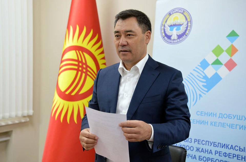 Садыр Жапаров лидирует на президентских выборах.