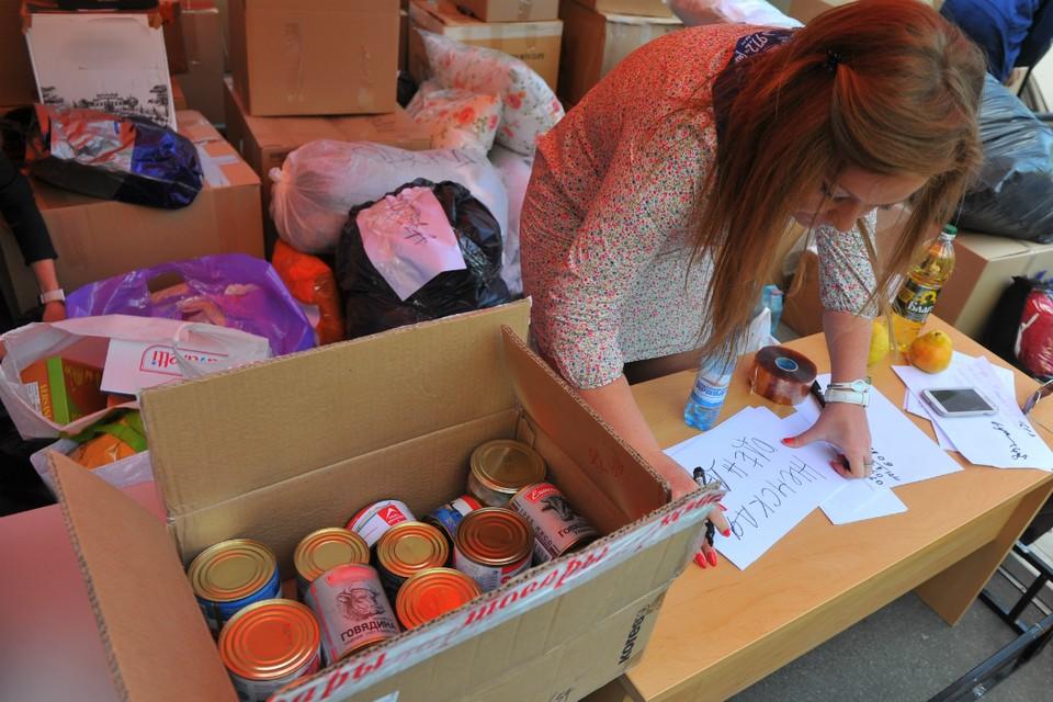 Для бездомных собираются вещи и продукты питания.