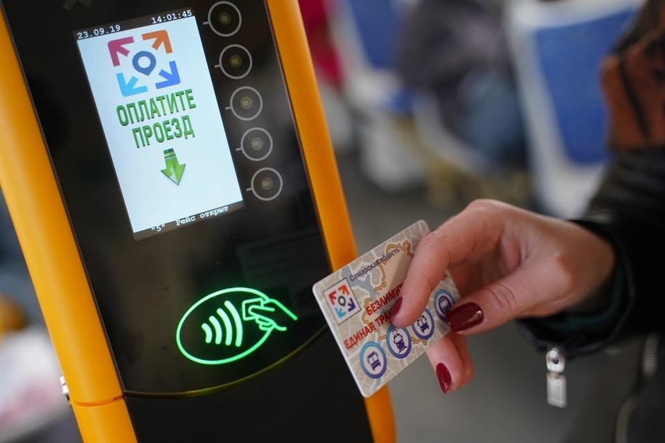 Аппараты минимизируют контакт между пассажирами и персоналом в условиях эпидемиологической обстановки