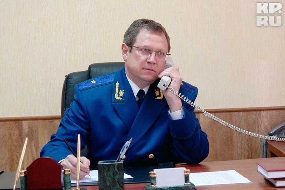Николай Журков с 2015 года занимал должность главного прокурора Кировской области. Фото: архив «КП»