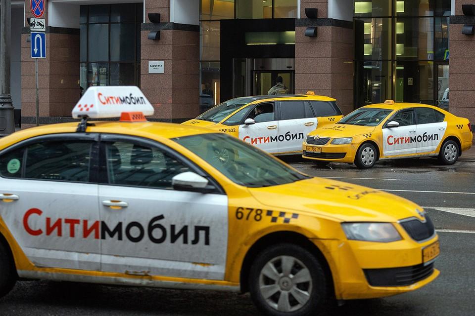 В Ситимобил отметили, что подобные инциденты происходят независимо от приложения, через которое было заказано такси.