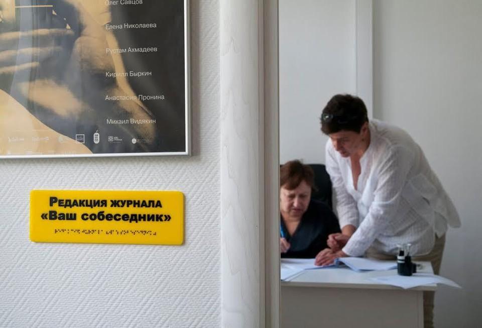 Наталья Кремнева ценит каждого автора. Фото: предоставлено фондом «Со-единение»