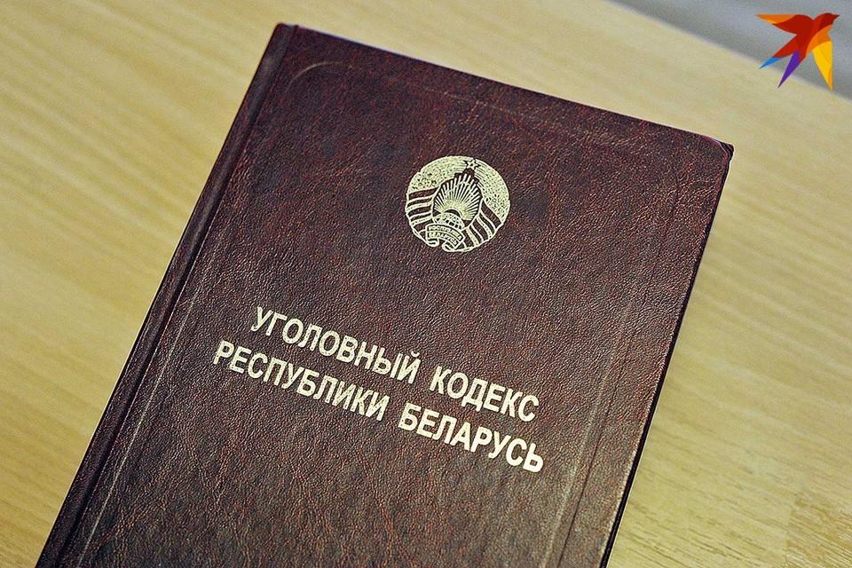 Суд Минска за надписи на асфальте приговорил мужчину и женщину к двум месяцам ареста