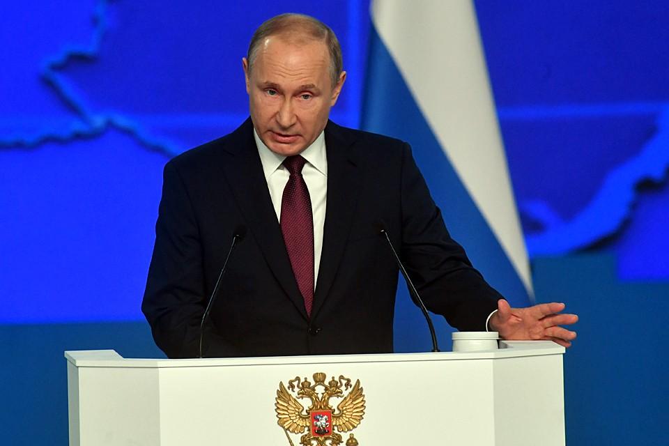 Владимир Путин поручил начать вакцинацию от коронавируса всех россиян