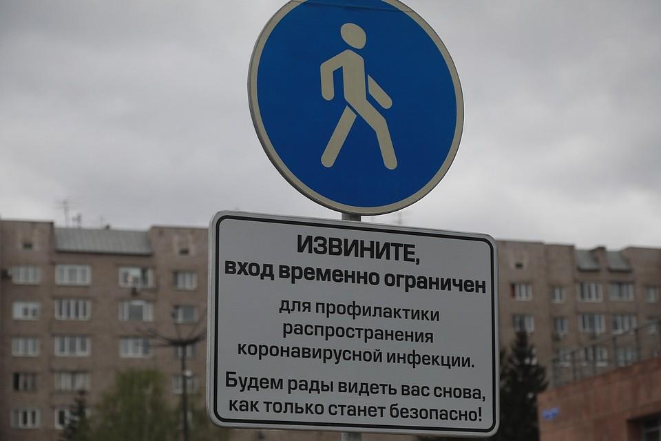 Коронавирус в Красноярске и крае, последние новости на 14 января 2021 года