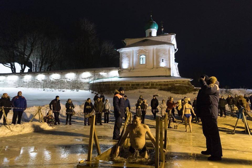 Фото: официальный сайт Псковской области