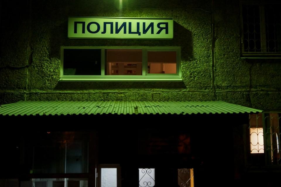 Преступление было совершено в Куйбышевском районе города