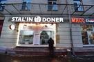 Владельца шаурмячной имени Сталина вновь задержали полицейские
