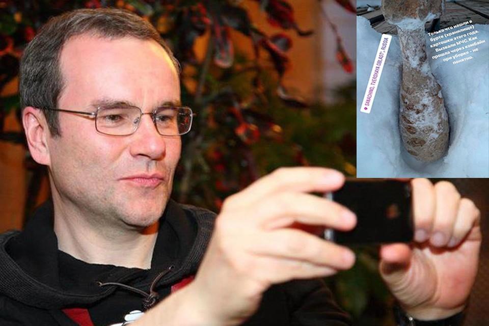 Экс-губернатор Тверской области Дмитрий Зеленин нашел военный снаряд в своем хранилище с картошкой