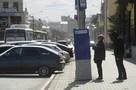 «Маршрут уже разработан»: в центре Екатеринбурга вновь начнут штрафовать тех, кто не оплачивает платные парковки