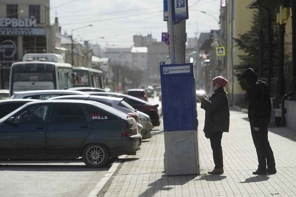 Платные парковки в уральской столице не раз подвергались критике из-за своей дороговизны и низкой эффективности