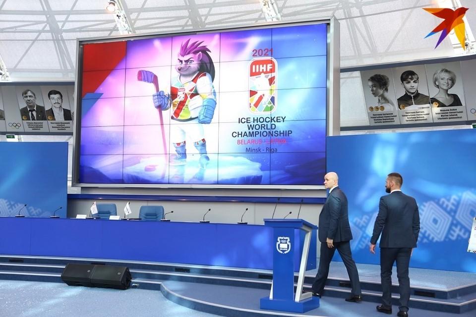 Чемпионат мира по хоккею, чьим символом был еж, в Минске не пройдет точно. Рига - пока под вопрососм.