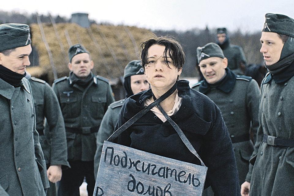 Роль Зои исполнила Анастасия Мишина. Фото: Кадр из фильма