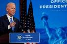 Инаугурация Джо Байдена, президента США, 20 января 2020: прямая онлайн-трансляция