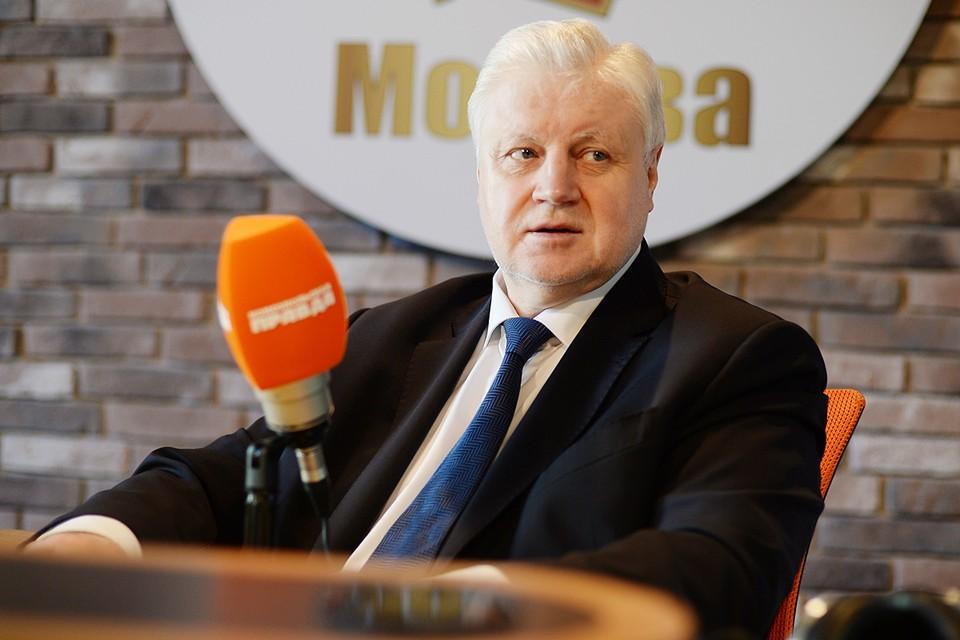 «Справедливая Россия» Сергея Миронова объединяется с молодыми партиями