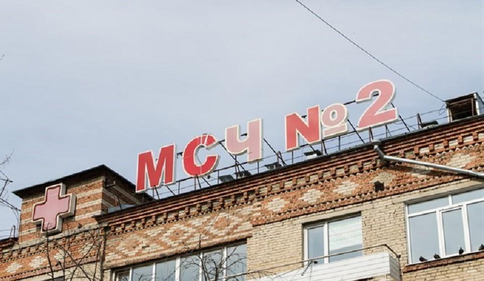 Коронавирус в Томске, последние новости на 21 января 2021 года: за сутки выявлено 119 случаев заражения