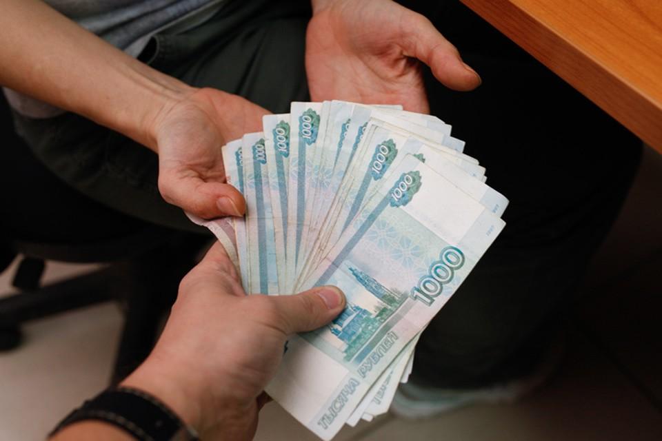 Покупая автомобиль, семья из Усолья-Сибирского отдала мошенникам более 100 тысяч рублей