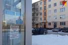 Коронавирус в Беларуси, последние новости на 23 января 2020 года: врачи узнали, где и почему в организме прячется коронавирус, и озвучили «побочку» от вакцины