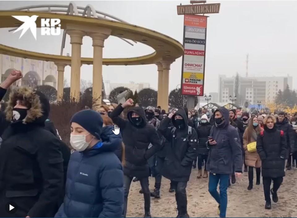 В Курске на несанкционированный митинг вышли школьники