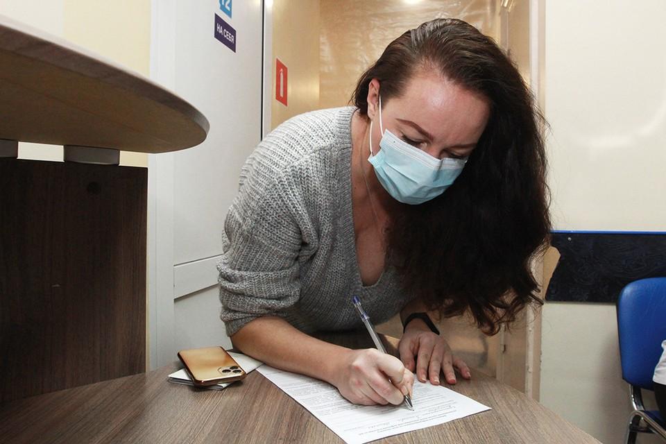 «Меня предупреждали, это русская рулетка»: дневник иркутянки, которая сделала прививку от коронавируса.