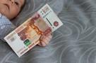 С 1 февраля в России вырастут социальные выплаты