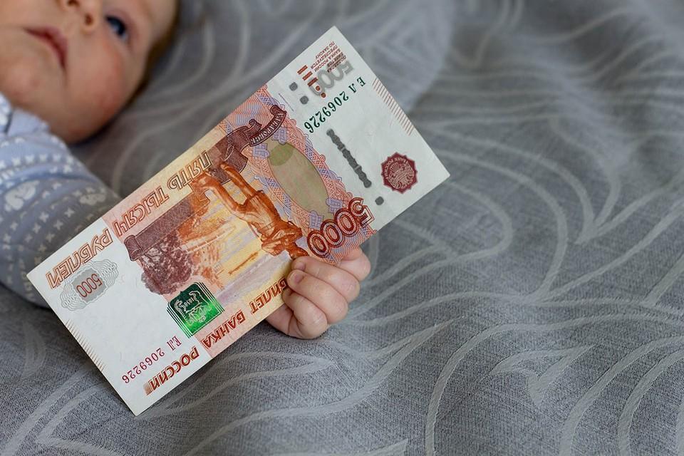 С 1 февраля в России традиционно проиндексируют ряд социальных выплат и пособий.