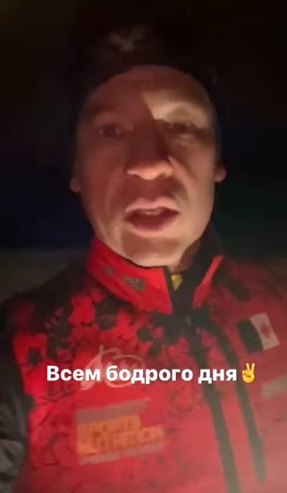 Александр Бречалов пожелал всем жителям республики «бодрого дня». Фото: скриншот истории из социальных сетей главы Удмуртии Александра Бречалова