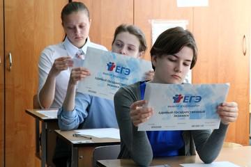 Каждый конкурс на счету: шесть способов получить дополнительные баллы к ЕГЭ