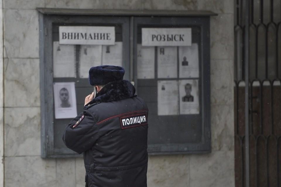 Полицейские возбудили уголовное дело и приступили к розыску мошенников