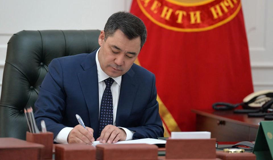 Садыр Жапаров подписал новые указы.
