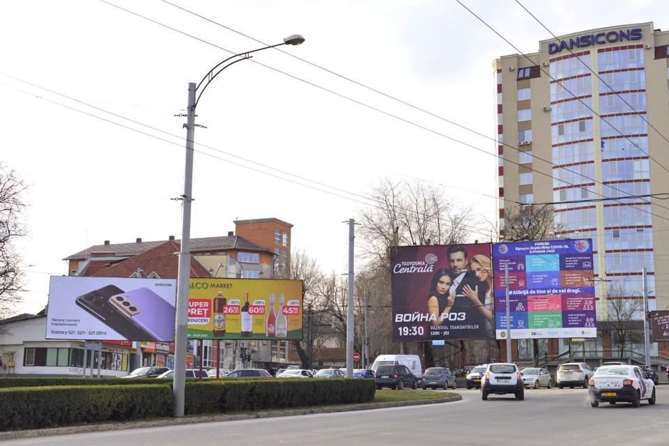 Ассоциация рекламных агентств Молдовы подала обращение в Антикоррупционную прокуратуру и Национальный антикоррупционный центр с требованием привлечь к ответственности генпримара Кишинева Иона Чебана, а также вице-примаров и служащих примэрии. Фото:ionceban.md
