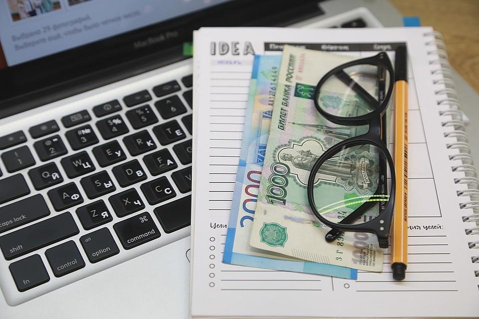 Как не попасть в сети и на крючок финансовых мошенников