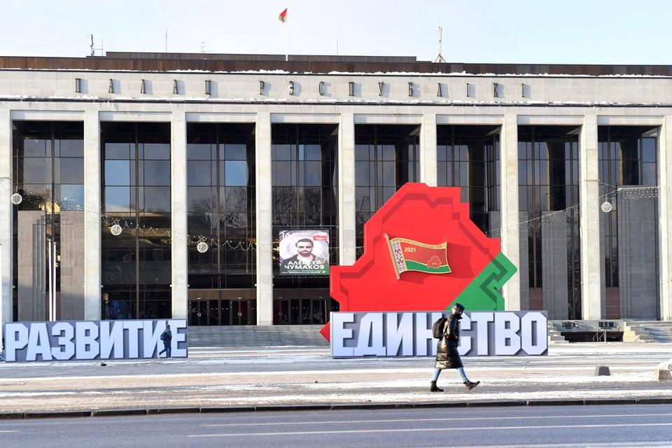 В ЕС высказались по поводу Всебелорусского народного собрания
