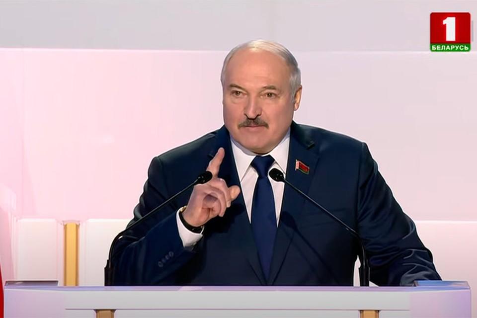 Лукашенко назвал условиях для ухода от власти. Фото: скриншот с трансляции