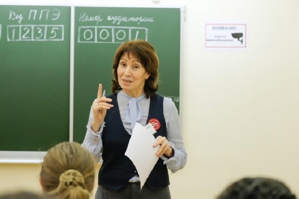 Учителей года выберут в Хабаровске этой весной