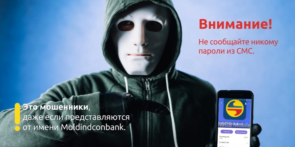 Банки предупреждали граждан, но те все равно отдавали деньги мошенникам.
